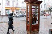 В Лиссабоне на улице установили шкафы для бездомных