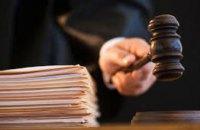Рассмотрение дела по убийству патрульных Днепра перенесли на 9 февраля