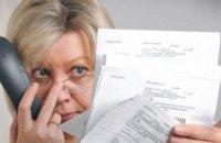 Киевляне смогут платить за «коммуналку» в рассрочку