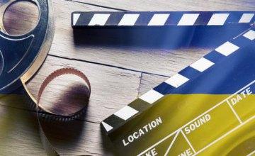 В Украине появится аналог кинопремии «Оскара»