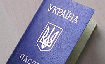 В Севастополе военнослужащие ЧФ РФ незаконно получили украинские паспорта