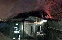 При пожаре в частном доме Кривого Рога сгорело более 100 кв. метров