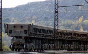 Железнодорожники пошли навстречу металлургам