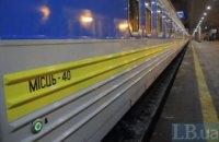 «УЗ» назначила шесть дополнительных поездов на Пасху