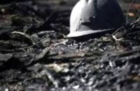 В Кривом Роге на шахте погиб горняк