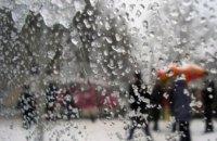 Погода в Днепре 30 января: сыро и ветряно
