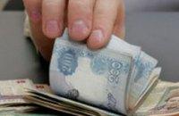 Доходная часть днепропетровского областного бюджета на 2008 год была выполнена на 104,5%