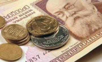 В 2009 году матерям-одиночкам будут платить от 167 до 278 грн. в месяц