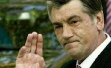 Президент Ющенко начинает общение в социальных сетях