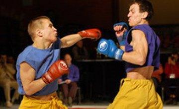 Сборная Днепропетровской области заняла 1-е место на Кубке Украины по фри-файту
