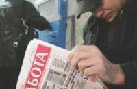 В апреле уровень безработицы в Днепропетровске составил 0,7%