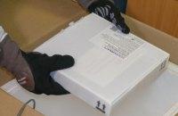 Дніпропетровщина отримала перші 1170 доз вакцини від коронавірусу виробництва Pfizer/BioNTech