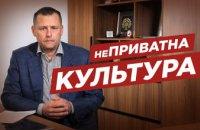 Борис Филатов заявил о создании Музея истории города - от Екатеринослава к настоящему