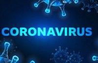 На Днепропетровщине 212 новых случаев COVID-19