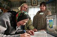 Эксперты: «Политические партии Украины теряют голоса своих избирателей»