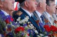 В Днепропетровской области оздоровят 5 тыс ветеранов войны