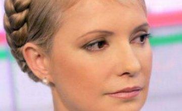 Эксперты: «Рейтинг Юлии Тимошенко в «президентской гонке» может значительно упасть в связи с утратой Днепропетровском Евро-2012»