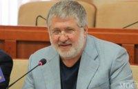 Игорь Коломойский разрешил провести свою люстрацию (ФОТО)