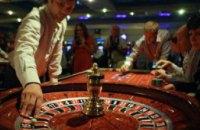 В центре Кривого Рога правоохранители ликвидировали подпольное казино