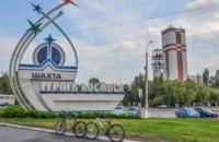 В Днепропетровской области произошел смертельный случай на шахте