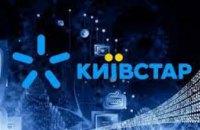 Київстар встановлює нові рекорди покриття України 4G інтернетом