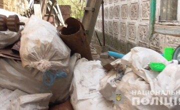 На Днепропетровщине мужчина хранил у себя во дворе 400 кг металлолома