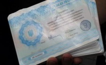Со студентов будут брать по 100 грн за евродиплом