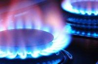 «Днепрогаз» напоминает о правилах безопасной эксплуатации газовых приборов в быту