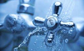 10 ноября на Правом берегу Днепра не будет воды