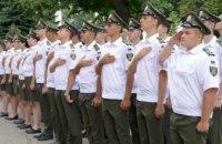 В Днепре курсанты университета таможенного дела присягнули на верность государству