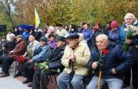 К 75-й годовщине освобождения Днепра от фашистских захватчиков команда Вилкула вместе с ветеранами провела памятные мероприятия