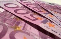 Евро на межбанке обвалился ниже 11 грн