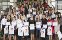 Откровенно об отношениях Украины и Европы: эссе криворожских школьниц стали лучшими на конкурсе «Я - европеец»
