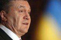 Виктор Янукович отправился в турне по странам юго-восточной Азии