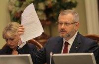 Вилкул потребовал от Парубия немедленно снять дискриминационный законопроект о языках (ВИДЕО)