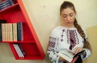 Поетичний батл: мешканців Дніпропетровщини запрошують долучитися до онлайн-конкурсу