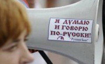 Областной совет не вправе принимать решение о присвоении русскому языку статуса регионального, - Юрий Самойленко