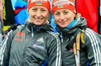 Биатлонистки Вита и Валентина Семеренко выступят на турнире «Приз губернатора Тюменской области»