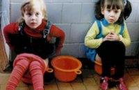 Специально созданная комиссия расследует причины инфицирования 18 детей Кривого Рога