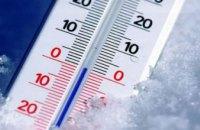 Погода в Днепре 14 января: облачно,  возможен небольшой снег