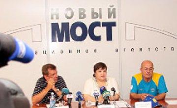 Пресс-конференция «Выступление паралимпийской сборной Днепропетровской области на XIII  Паралимпийских играх 2008 г. в Пекине» (