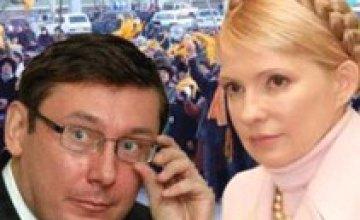 Тимошенко и Луценко не поддержали решения СНБО по ЧФ России