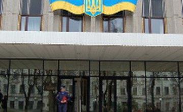 Днепропетровская область впервые за последние 35 лет получит Схему планирования территории области