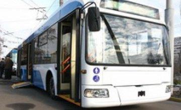 Завтра в Днепре приостановит работу троллейбусный маршрут