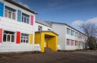 Капитальный ремонт опорной школы в пгт Чаплино (ВИДЕО)