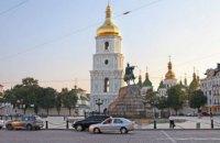 Стала известна культурная программа в столице во время Евровидения