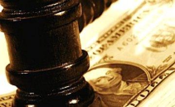 26 ноября НБУ снова проведет аукцион по продаже валюты