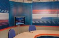Стороны конфликта вокруг «34 канала» сели за стол переговоров