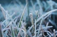 Погода на 24 апреля: ночью на территории Днепропетровской области ожидаются заморозки