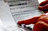 2/3 жителей Днепропетровска прекратят оплачивать услуги ЖКХ в полном объеме в случае их подорожания
